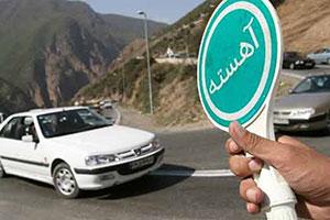 محدودیتهای-ترافیکی-93