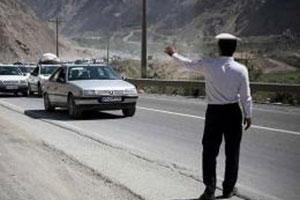 وضعیت-ترافیک