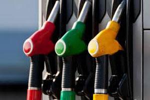 بنزین-گران