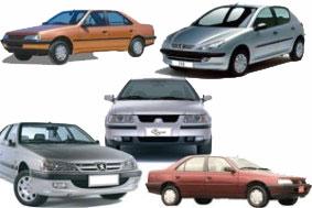 فروش-فوري-ایران-خودرو
