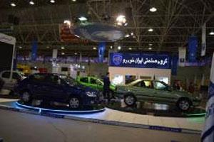 قیمت-جدید-محصولات-ایران-خودرو