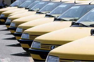 کرایه-تاکسی