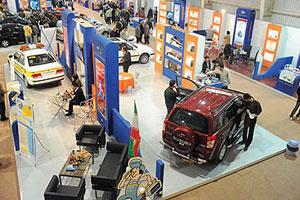 برگزاری-نمایشگاه-خودرو