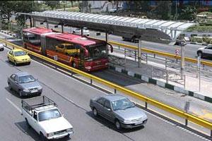 خطوط-BRT