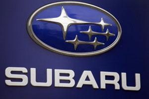 لیست-قیمت-محصولات-سوبارو