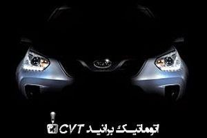 X33-جدید-