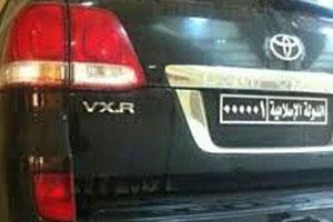 اولین-خودرو-با-پلاک-جدید-داعش