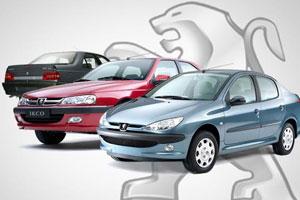 فروش-محصولات-ايران-خودرو