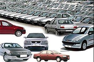 قیمت تعدادی از خودروهای داخلی