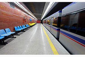 افتتاح ده مترو تا اواسط اردیبهشت