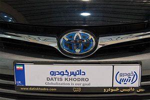 راه اندازی تعمیرگاه خودروهای هیبریدی