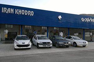 علت بالا بودن میزان فروش ایران خودرو