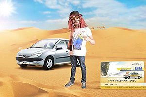 مزایای کارت طلایی ایران خودرو