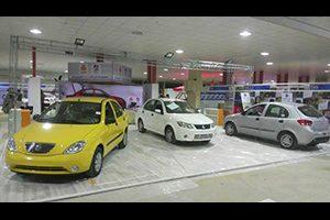 نمایشگاه اختصاصی خودروایران دربغداد
