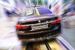 افتتاح بیست و یكمین نمایندگی پرشیا خودرو درلوسان