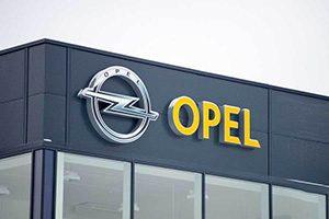 پیوستن شرکت خودرو سازی Opel به Group PSA