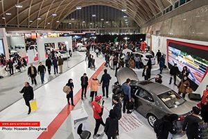 تصاحب روز خبرنگاران توسط نمایشگاه خودرو تهران