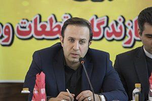 انتصاب رئیس جدید انجمن قطعه سازان