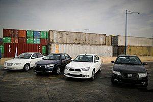 دریافت مجوز « جی.اس.اُ » توسط ایران خودرو