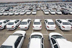 ورود خودروهای مدل97 ایران خودرو به بازار