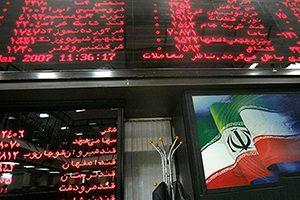انتشار اوراق مرابحه ایران خودرو